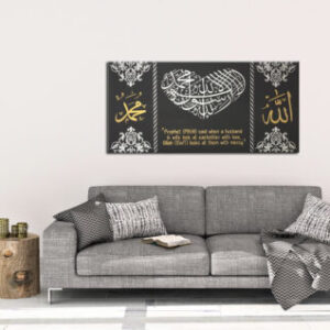 Awal Kalima   Islamic Calligraphy Art Toronto   Islamic Art Canada  Heart shape