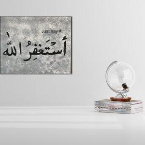 Astaghfirullah | Islamic Calligraphy Art Toronto | Islamic Art Canada
