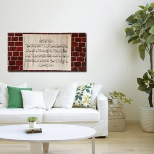 "Ayat Kursi Quranic islamic wall art, - ""Ayatul Kursi"" Islamic Wall Art, Arabic calligraphy, canvas art, Calligraphy decor."