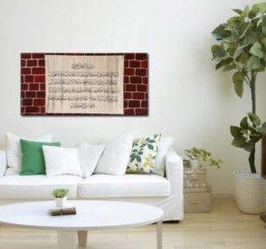 "Ayat Kursi Quranic islamic wall art, - ""Ayatul Kursi"" Islamic Wall Art, Arabic calligraphy, canvas art, Calligraphy decor."