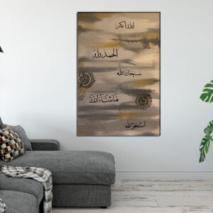 Allah | ORIGINAL Arabic Calligraphy Wall arty, Islamic Abstract Art, Golden Islamic Wall Decor