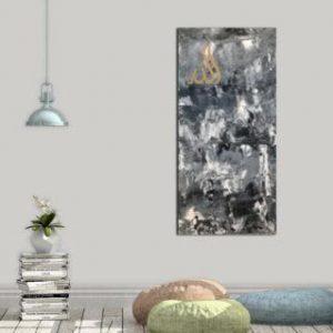 ALLAH | Wall Art, Islamic Wall Art, Calligraphy, Silver, grey, Cooper Tones, Muslim Gifs, Quran Art, Islamic Home Decor
