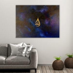 Art Land Allah Galaxy Gold Foil Water Drop