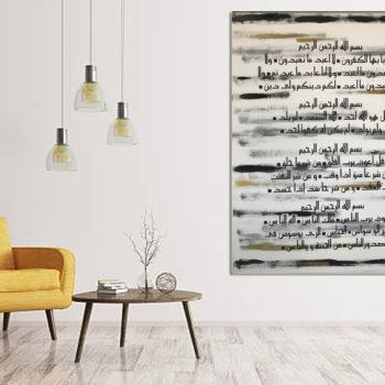 Islamic Calligraphy of 4 Quls | Islamic Art Muslim Allah Quran