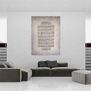 Islamic Hand Painted Ayat al Kursi