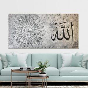 Name of ALLAH & 99 Names of ALLAH